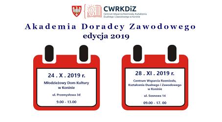 Akademia Doradcy Zawodowego edycja 2019