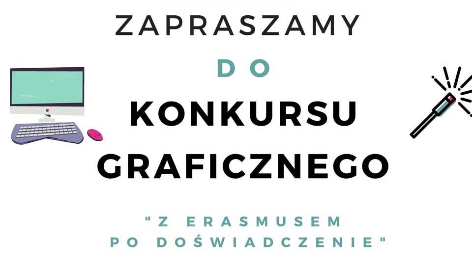 """Konkurs graficzny """"Z Erasmusem po doświadczenie"""""""